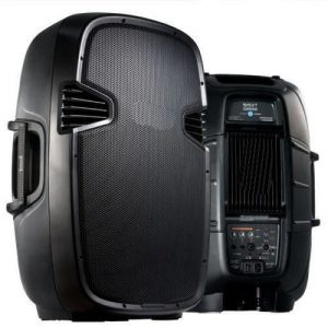 750w Small speakers